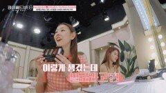 미니 스틱 제품들로 구성된 ♥취향 저격 메이크업 키트♥