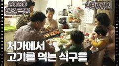 [아빠, 그 이름만으로도] (13/15) [인간극장/Screening Humanity] 20210115 | KBS 210115 방송