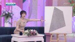 화가, 작곡가, 작가, 영화감독! 멈추지 않는 배우 구혜선의 팔색조 매력★ | KBS 210223 방송