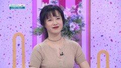 학창시절 4대 얼짱 '꽃보다 구혜선', 대한민국에서 유명 배우로 산다는 것! 얼짱에서 주연 배우까지★ | KBS 210223 방송
