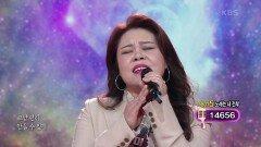 성대결절 후 20년만에 되찾은 목소리! 희망을 잃지 않고 노래하는 조혜미의 '목포행 완행열차'♬ | KBS 210224 방송