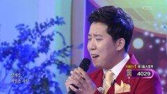 꿀꿀~ 돼지들은 나의 팬★ 전국 축산업자들과 돼지를 위해 노래하겠다! 황철호의 '달래강♬' | KBS 210224 방송