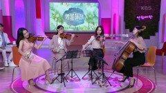 한국을 대표하는 여성 4중주단, 에스메 콰르텟의 'Por Una Cabeza'♪   KBS 210607 방송