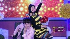 트롯 마술 한류열풍을 일으키고 싶다! 김민형의 '땡벌'♬   KBS 210609 방송