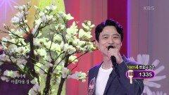 직접 작곡한 곡! 변호사 가수 한승훈의 '당신의 죄'♬   KBS 210609 방송