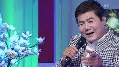 인생은 지금 부터야~! 초대가수 진성의 '동전 인생'♬   KBS 210609 방송