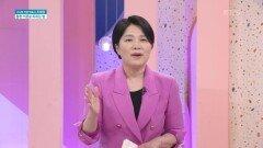 """이혼 부부 3쌍 중 1쌍은 황혼 이혼 """"황혼 이혼을 피하는 법""""   KBS 210610 방송"""