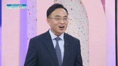 김영익 교수의 솔루션! '노후걱정 덜어주는 주식 투자법' | KBS 210909 방송