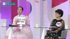 며느리도 누군가의 귀한 자식이다! 양혜자의 며느리 박애리 | KBS 210910 방송