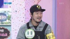 달고나를 예술로! 달고니스트 윤철의 달고나 쇼 (ft.스튜디오에 쥐 한마리가 나타났다!) | KBS 210913 방송