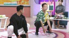 〈운동 맛집〉 양치승 원장의 중장년층을 위한 운동 처방전 | KBS 210914 방송