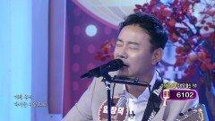 주방장 출신 가수, 임창덕의 '너무 아픈 사랑은 사랑이 아니었음을' | KBS 210915 방송
