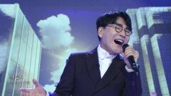 초대가수 조항조의 '사랑찾아 인생찾아' | KBS 210915 방송