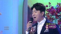 5승 도전! 아이 둘 슈퍼대디 유호의 '아미새' | KBS 210915 방송