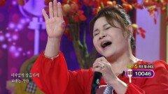 여보 힘내세요! 홍아리의 '신사랑고개' | KBS 210915 방송