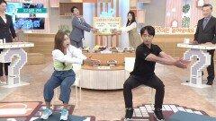 3고질환 관리, 식습관과 운동관리를 어떻게 해야 할까?! | KBS 210913 방송