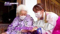 [어서와 고향집] 한가위만 같아라 - 경남 거창   KBS 210920 방송