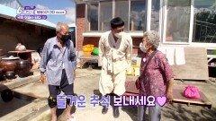 [붕붕이가 간다!] 국민 머슴이 되다 - 1부   KBS 210920 방송