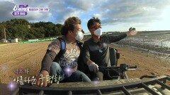 [발길따라 고향기행] 나의 살던 고향은 - 경기 화성   KBS 210922 방송