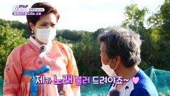 [두박자] 추석이면 떠오르는 소원 - 경기 파주   KBS 210922 방송