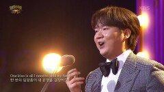 테너 존노 - Be My Love <더 토스트 오브 뉴올리언스> | KBS 210124 방송