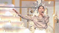 장은아+뉴위즈덤하모니 - Into The Unknown <겨울왕국2> | KBS 210124 방송