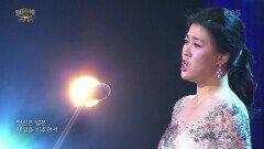 소프라노 강혜정 - Song To The Moon <드라이빙 미스 데이지> | KBS 210124 방송