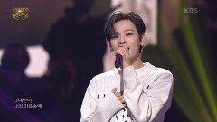 위아이 - 그대와 함께 <느낌> | KBS 210307 방송