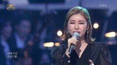 송가인 - 한 많은 대동강+용두산 엘레지 | KBS 210307 방송