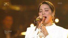 소향+뉴위즈덤하모니 - 바람의 노래 | KBS 210307 방송