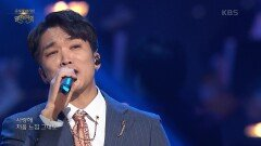 김신의 - 처음 느낌 그대로 | KBS 210307 방송
