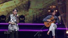 정미조+기타 박윤우 - 귀로   KBS 210718 방송