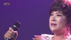 김연자+뉴위즈덤하모니 - Woman In Love   KBS 210801 방송