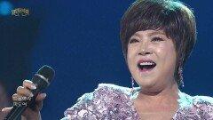 김연자+뉴위즈덤하모니 - 무인도   KBS 210801 방송