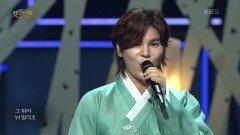 두번째달+김준수 - 더질더질   KBS 210801 방송