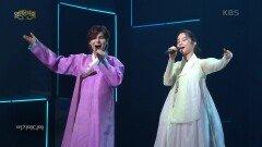 송소희+김준수 - 뱃노래+자진뱃노래   KBS 210801 방송