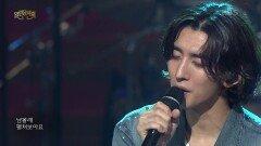 잔나비 - 주저하는 연인들을 위해   KBS 210801 방송
