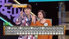 [우리말 달인 문제] 김경민·김미화 도전자의 명예 우리말 달인 도전!   KBS 210614 방송