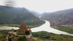 도시 전체가 유네스코 세계문화유산으로 등재된 조지아의 옛 수도 므츠헤타   KBS 210612 방송