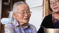 마산역 번개시장의 스타, 오두심 할머니 | KBS 210916 방송