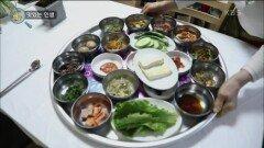 소박하게 담긴 집밥같은 대전 할매 백반 | KBS 210706 방송