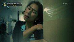 [내 몸이 보내는 위험신호 'SOS'] 칼에 베이는 고통? 통증의 왕, 대상포진 | KBS 210720 방송