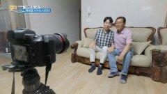 [사랑합니다 당신] 행복을 나누는 사진사 | KBS 210807 방송