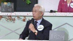 [인생톡공감톡] 가을이 오면, 고향의 가을 | KBS 210904 방송