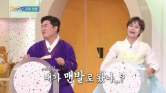 [인생톡 공감톡] 추석에 생긴 일 | KBS 210918 방송