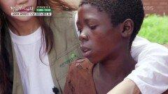 어린 임마누엘의 작은 소망   KBS 201018 방송