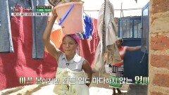 딸을 위해 힘든 일도 마다않는 엄마와 아프리카에서 전해져 온 기쁜 소식들   KBS 201018 방송