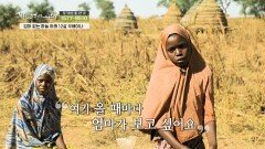 엄마 없는 하늘 아래 12살 우베이나   KBS 200114 방송