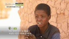 아픈 엄마와 동생을 지키는 쌀리   KBS 200114 방송