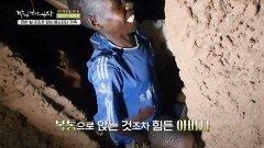 5년간 아버지를 괴롭힌 병의 원인   KBS 200712 방송